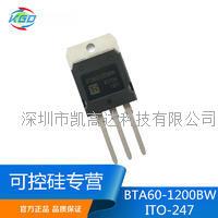 BTA60-1200BW ITO-247 BTA60-1200BW