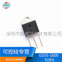GS55-1600 TOP3 GS55-1600