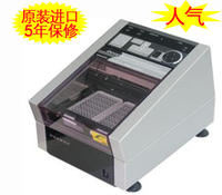 恒溫振蕩培養箱          MBR-022UP