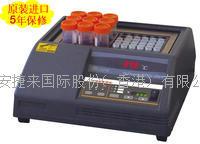 金屬浴/氮吹儀 DTU-2BN