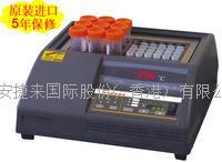 金屬浴/氮吹儀 DTU-2CN