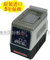 金屬浴恒溫槽 DTU-Mini