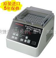 金屬浴恒溫槽 DTU-Neo