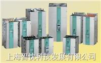 西門子工程型變頻器維修