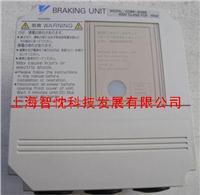 二手安川制動單元CDBR-4220B CDBR-4045B CDBR-4220B