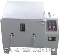 标准型盐水喷雾试验机 HL-90-BS