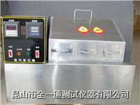 蒸汽老化试验机 AHL-100