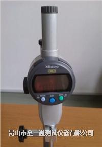高度规(精密测量仪器)