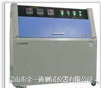 紫外光老化试验机 BR-UVT