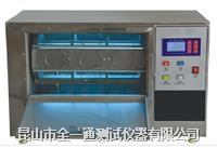 紫外光老化试验机 LUV-