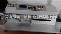 剥离强度测试机 TH-8206A