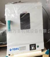 高温烤箱(精密烤箱) DHG-9076A