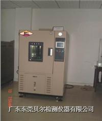 可程式恒溫恒濕箱 BE-TH-80/120/150/408/800/1000L(M.H)