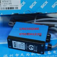 SICK德國西克NT6-N112光電傳感器 NT6-N112