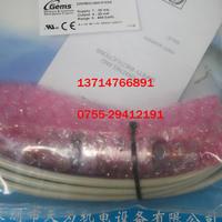 美國捷邁GEMS壓力變送器2200BGC4001F3GA 2200BGC4001F3GA
