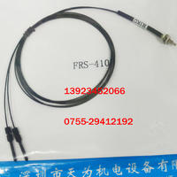 臺灣力科RIKO光纖傳感器FRS-410