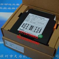 ADTEK隔離轉換器/分配器AT-PR1-V5-6N-ADL AT-PR1-V5-6N-ADL
