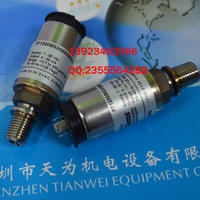 P71200BG3G002A3UA美國捷邁壓力變送器 P71200BG3G002A3UA