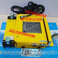 韓國安協ANHYUP安全光幕傳感器AH-SRS04 AH-SRS04