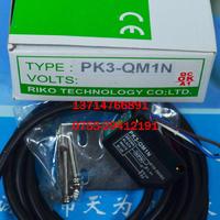 ?臺灣力科RIKO小型光電開關PK3-QM1N PK3-QM1N