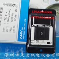 臺灣士研ANV預置型計數器T3C-Y1X T3C-Y1X