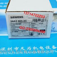 3NA3 803-2C西門子/SIEMENS熔斷器 3NA3 803-2C