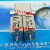 3NA3 836-2C熔斷器西門子SIEMENS 3NA3 836-2C