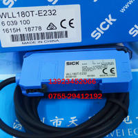 SICK西克光纖開關WLL180T-E232 WLL180T-E232