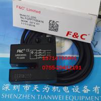 臺灣嘉準F&C FC-2200標簽傳感器 FC-2200