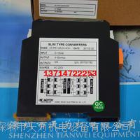 臺灣?ADTEK變送器AT-PR1-V5-DN-ADH信號放大器 AT-PR1-V5-DN-ADH