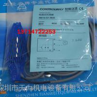 Contrinex科瑞電感式傳感器ND15-S1-M30 ND15-S1-M30
