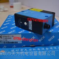 德國SICK西克激光測距傳感器DT60-P111B 1025843 DT60-P111B 1025843