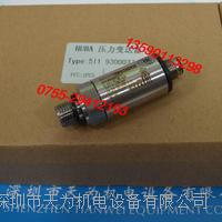 瑞士Huba 511壓力傳感器HUBA511 930003741 HUBA511 930003741