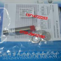 LEUZE?勞易測光電傳感器IS 118MM-2NO-16N-M12 IS 118MM-2NO-16N-M12