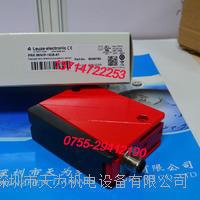 LEUZE勞易測反射型PRK 96M P-1838-41光電傳感器 PRK 96M P-1838-41