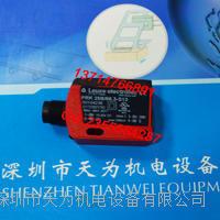 Leuze德國勞易測光電傳感器PRK 25B/66.3-S12 PRK 25B/66.3-S12