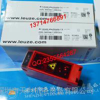德國勞易測LEUZE傳感器ODSL 96K/V66.1-2300-S12 ODSL 96K/V66.1-2300-S12