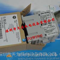 100-C23EJ400美國羅克韋爾AB接觸器 100-C23EJ400