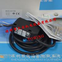 BGS-2V100日本奧普士OPTEX光電傳感器 BGS-2V100