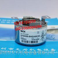 DFS60B-BHEA08192編碼器 德國施克SICK DFS60B-BHEA08192