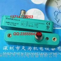 PMI80-F90-IU-V1電感式定位測量系統PMI德國倍加福P+F PMI80-F90-IU-V1