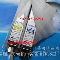 SK-2044R光幕傳感器韓國鮮光SUNKWANG SK-2044R