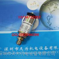 1200BGB4001A3UA壓力變送器捷邁GEMS 1200BGB4001A3UA