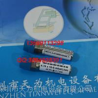 CM515.0-610BNV0 4 0.7-7標準漏孔美國雷科LACO CM515.0-610BNV0 4 0.7-7