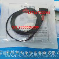 FC-SPX305光電傳感器臺灣嘉準F&C FC-SPX305