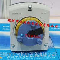 SAX61.03電動執行器德國西門子SIEMENS SAX61.03