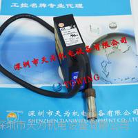 CD5-30A光電開關日本奧普士OPTEX CD5-30A