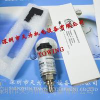 2200BGH3001A3UA美國捷邁GEMS壓力變送器 2200BGH3001A3UA