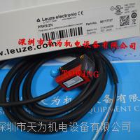 PRK5/2N德國勞易測Leuze光電傳感器 PRK5/2N