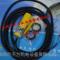 RC-40N臺灣睿晟RC光電開關 RC-40N